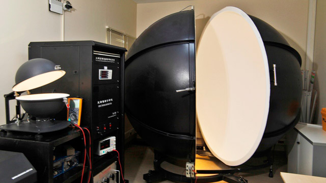 arlight-aydinlatma-laboratuvari-gonyofotometre-kure