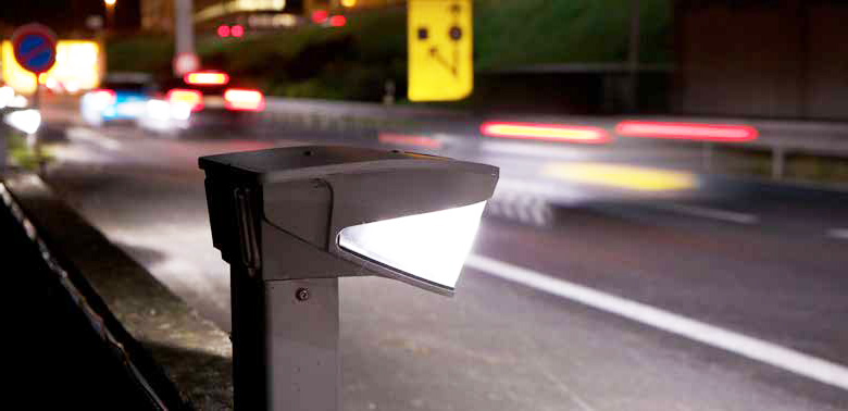 Orus-LED-Yol-Aydinlatmasi